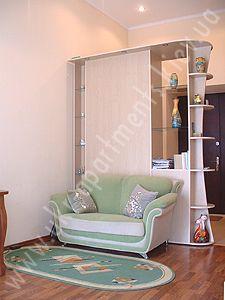 apartment 1249