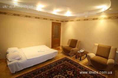 apartment 1256