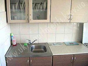 apartment 1313
