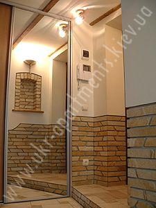 apartment 1421