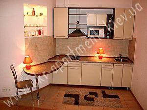 apartment 1641
