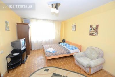 apartment 1838