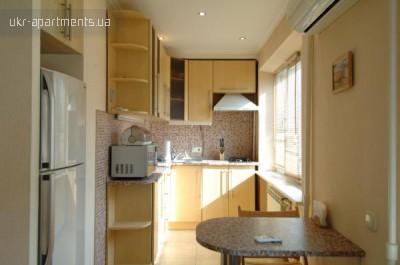 apartment 2052