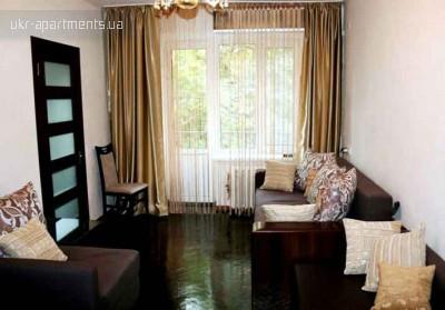 apartment 2055