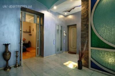 apartment 2133
