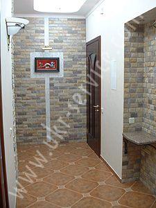 apartment 2538