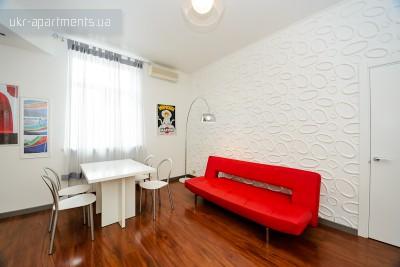 apartment 2552