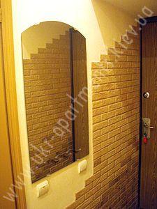 apartment 2576