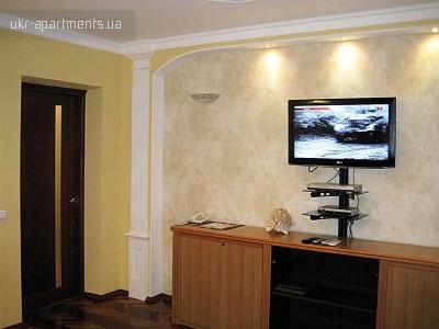 apartment 2635