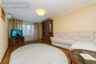 apartment 2733